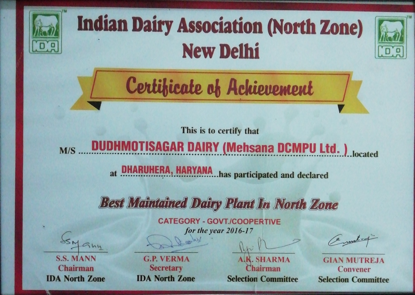 Certificate of Best Maintained Dairy Plant in the North Zone