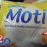 Sagar_Moti