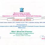 3rd Best Semen Station in India - 2