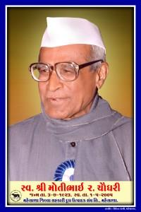 Motibhai Chaudhary