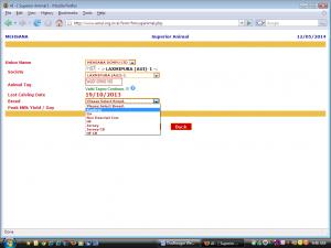 Superior Animal Registration Screen